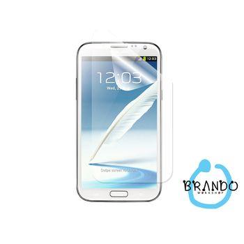 Fólie Brando antireflexní - Samsung N7100 Galaxy Note II