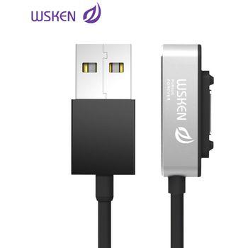 WSKEN Magnetický nabíjecí kabel pro Sony 1m, stříbrný kovové koncovky