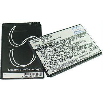 Baterie pro HTC Incredible S (1350mAh)