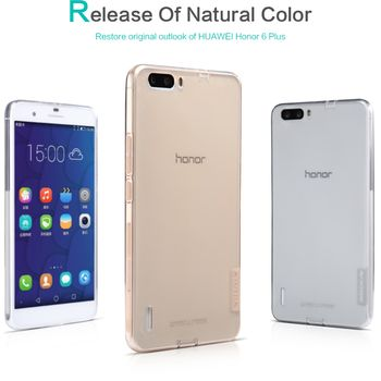 Nillkin pouzdro Nature TPU pro Huawei Honor 6 Plus, šedé