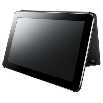 Samsung pouzdro Book Cover EFC-1B1N pro Galaxy TAB 10.1 (P7500/P7510), černá
