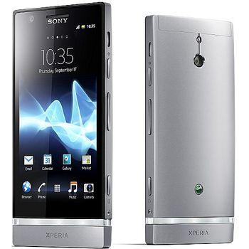 Sony Xperia P 16GB (LT22i) - stříbrná