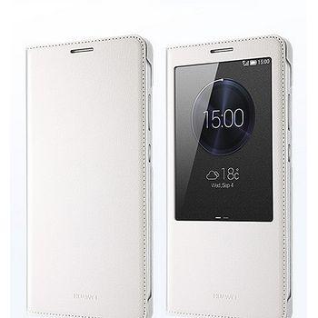 Huawei flipové pouzdro S-View pro Mate S, bílé