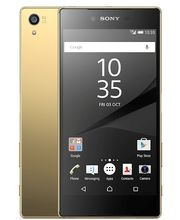 Sony Xperia Z5 Premium, zlatý