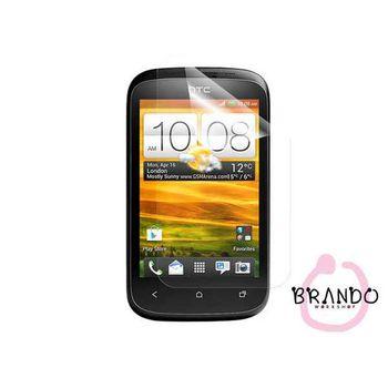 Fólie Brando - HTC Desire C