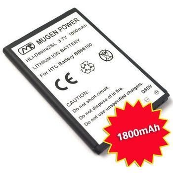Mugen Power Extended Battery 1800mAh for HTC Desire S/Desire Z/Incredible S