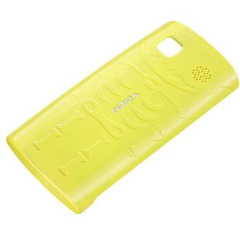 Nokia kryt Xpress-on CC-3024 pro Nokia 500, žlutá
