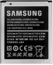 Samsung baterie EBF1-M7FLU pro Samsung Galaxy S III mini, 1500mAh, eko-baleni