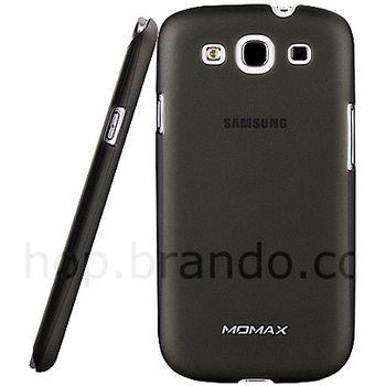 Pouzdro plastové ultratenké Brando - Samsung Galaxy S III i9300 (černé)