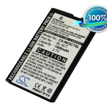 Baterie (ekv. BL-5CT) pro Nokia C6, C5, C3, 6700, 6303i, 5630, Li-ion 3,7V 1000mAh