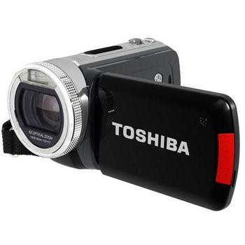 Digitální kamera TOSHIBA Camileo H20/128MB/Full HD/5Mpx/HDMI/5x optical zoom - předváděcí, záruka