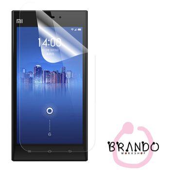 Fólie Brando čirá - Xiaomi Mi-3